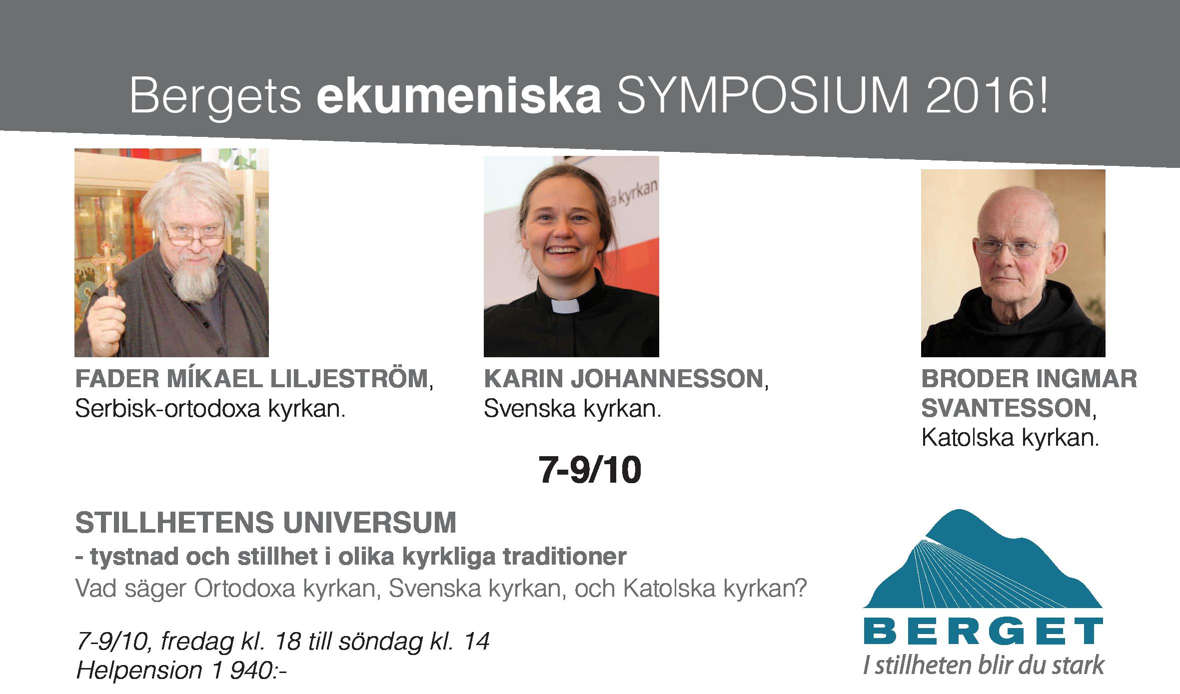 Ekumeniskt symposium