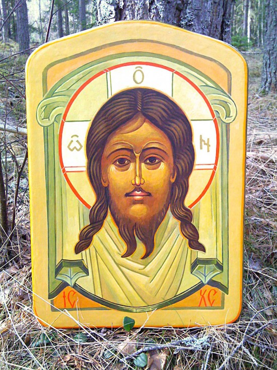Kristusikon